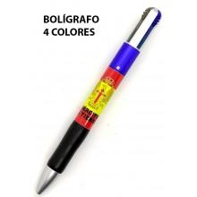 Boli 4 colores bandera España Ejército de Tierra