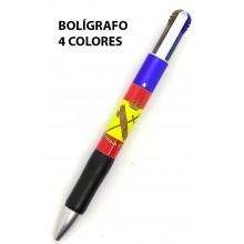 Boli 4 colores bandera España Guardia Civil